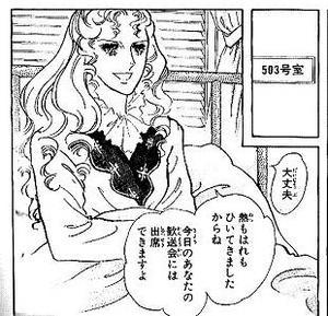 お蝶.jpg