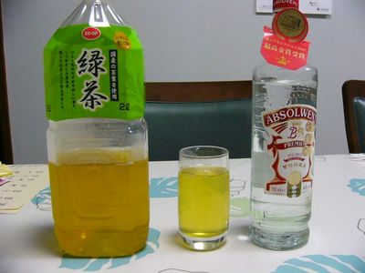 緑茶とウォッカ