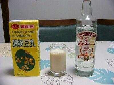 豆乳とウォッカ