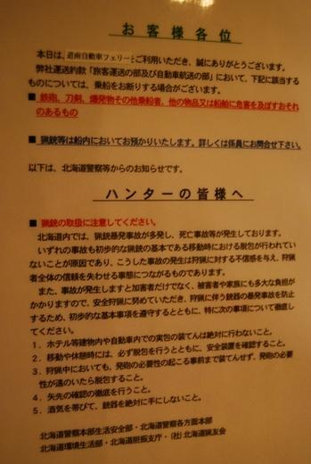 DSC_0174b.JPGのサムネール画像のサムネール画像