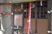 昼神社2.jpg