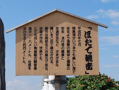 DSC_0275アップ.JPG