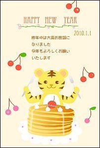 akazukin_san.jpg