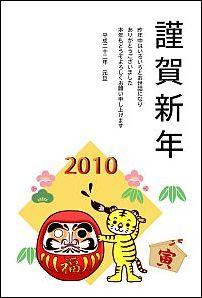 etotoohana_san.jpg