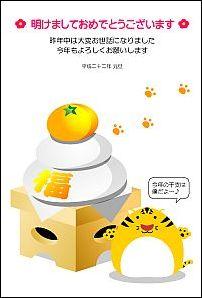 kupa_san.jpg