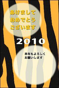 print_nenga_san.jpg