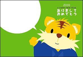 soup_san.jpg
