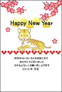 sozaien_san.jpg