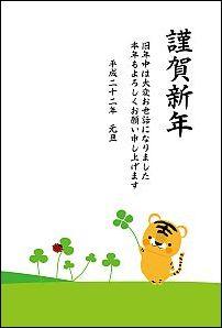 wanpag_san.jpg