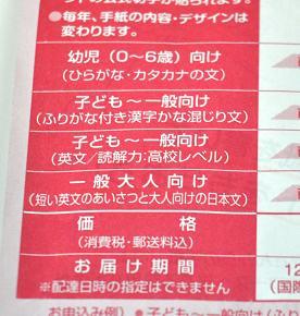 hiragana-katakana.jpg