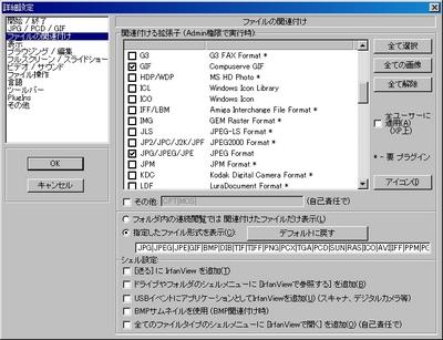 iv01.jpg