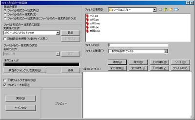 iv04.jpg