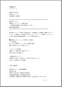 press01.jpg