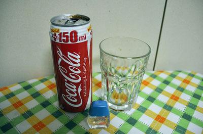 megusuri-cola