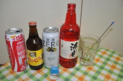 sake-shugo