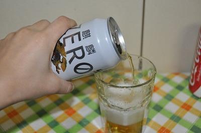 beer-megusuri