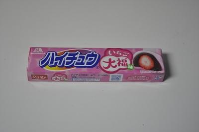 ハイチュウいちご大福味 パッケージ表面