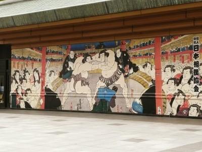 sumo_04.jpg