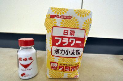 komugiko-shio.jpg