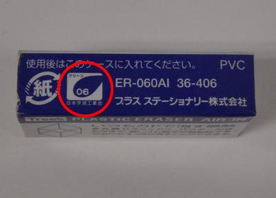 name2_05.jpg