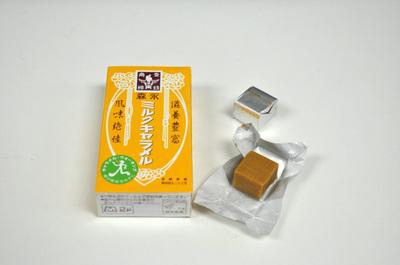 okashi_04.jpg