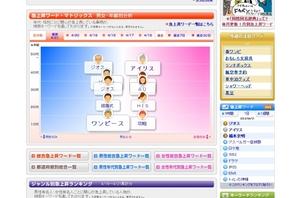 tre_big.jpg