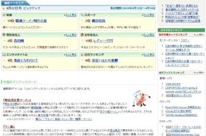tre_info.jpg