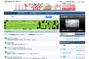 tre_ld.jpg