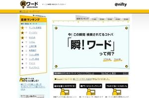 tre_shun.jpg