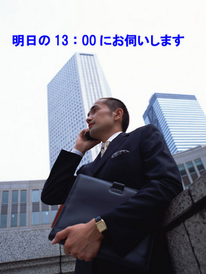 time_08c.jpg