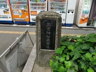 hatsu_006.jpg