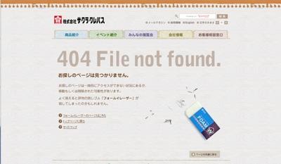 404_02.jpg