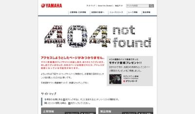 404_03.jpg