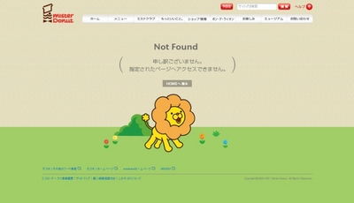 404_06.jpg