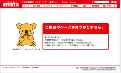 404_08.jpg