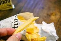potato-mini-2.jpg