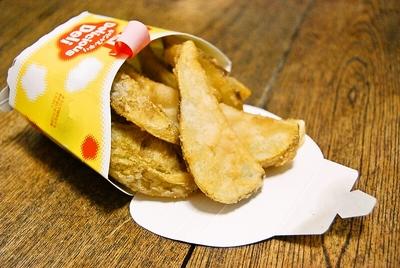 potato-sev-1.jpg