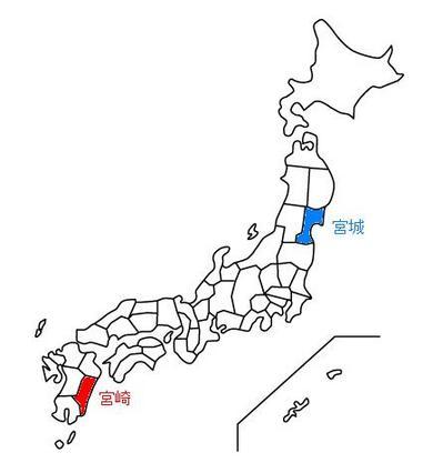 miyamiya-00.JPG