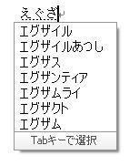 exile_atsushi.JPG