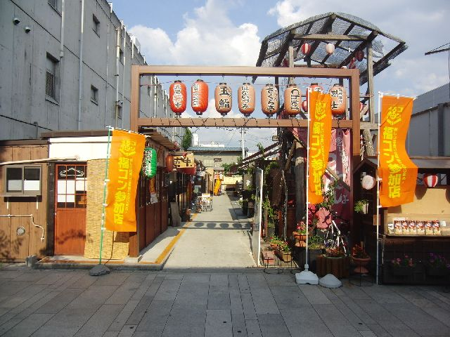 fukukon003.jpg