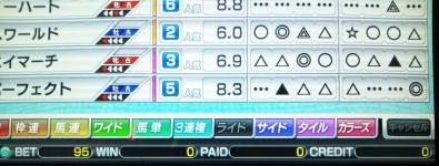 hissyou2_04b.jpg