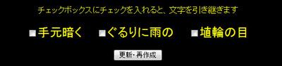jidouhaiku-img01-2.jpg