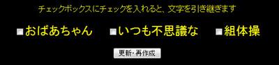 jidouhaiku-img02-2.jpg