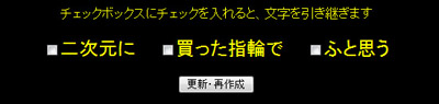 jidouhaiku-img03-2.jpg