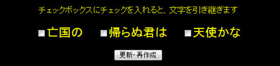 jidouhaiku-img04-2.jpg