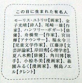 yutoriro.jpg